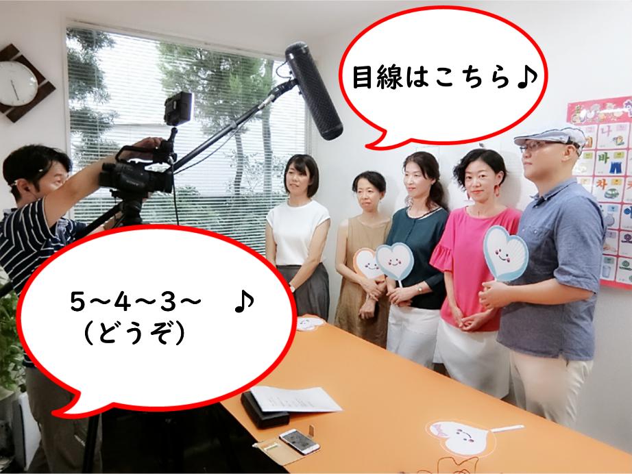 奈良テレビ放送ゆうドキッ!