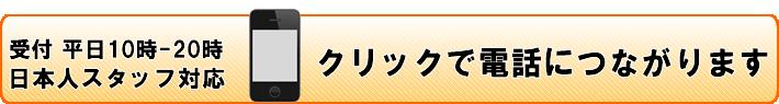 奈良韓国語教室電話1