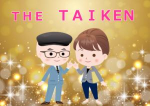 韓国語体験